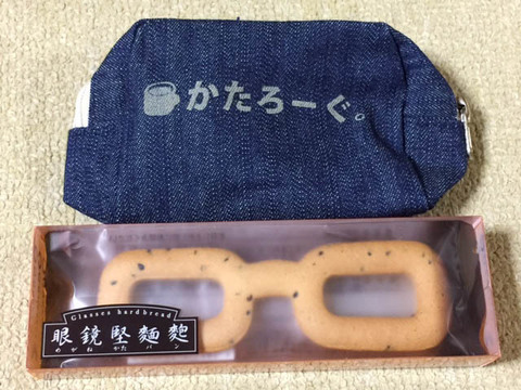 ちゃがちゃがゲームズ-04.jpg