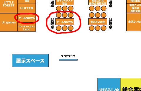ホールマップ-02.jpg