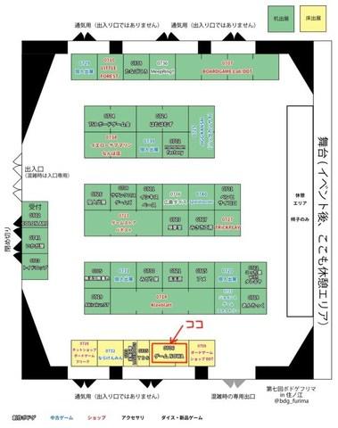 ホールマップ.jpg