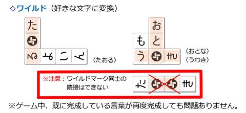 マニュアル エラッタ-01.jpg