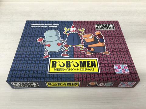 ロボめん-01.JPG