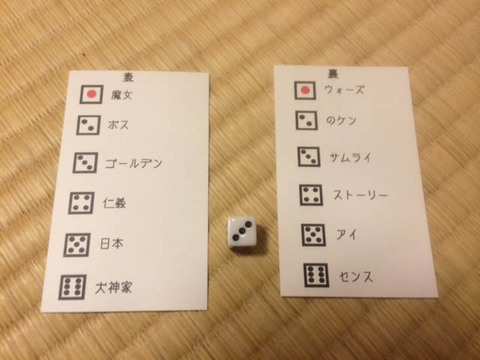 打ち上げ会-06.jpg