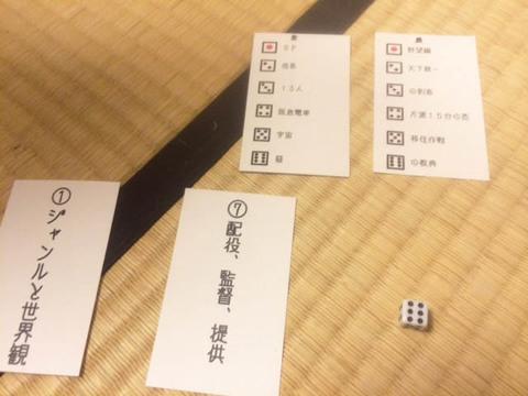 打ち上げ会-08.jpg