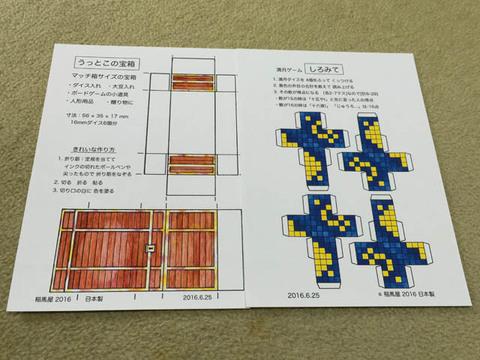 稲馬屋-03.JPG