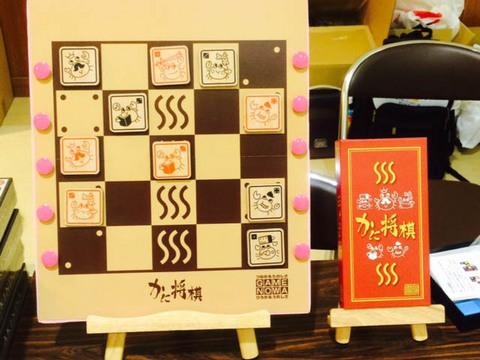 かに将棋03.jpg