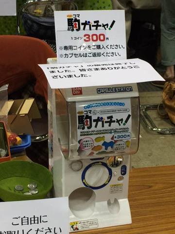 ちゃがちゃがゲームズ-02.jpg