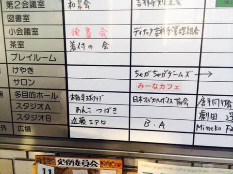 ちゃがゲー-01.jpg
