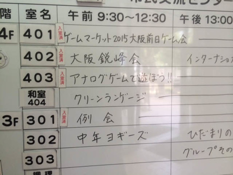 ひがしよどがわ-02.jpg