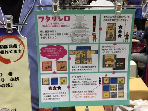 イマジンゲームズ-03.jpg