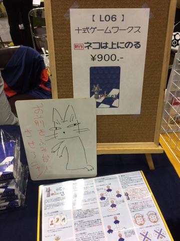 十式ゲームワークス-03.jpg