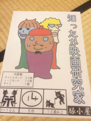 打ち上げ会-07.jpg