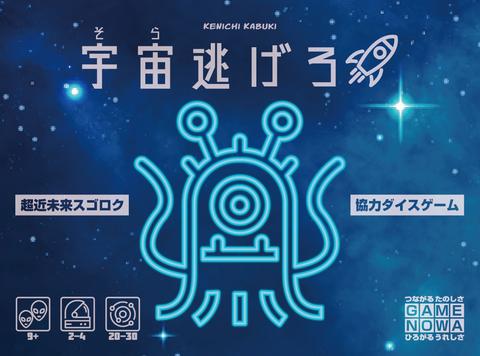 新パッケージ オモテ-01.jpg
