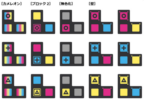 新拡張タイル-1.jpg