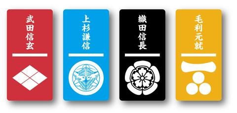 総大将タイル-03.jpg