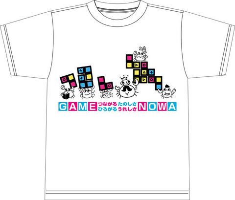 NOWA-T01.jpg