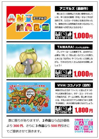 POP-01.jpg