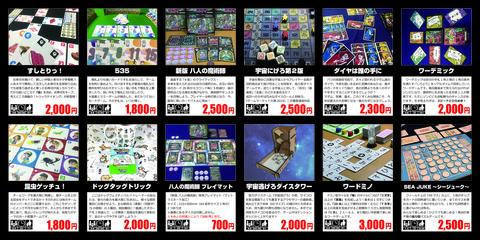 POP_01.jpg