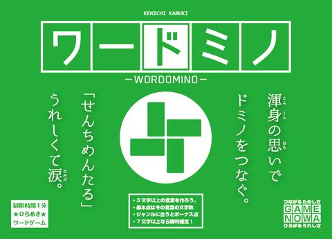 WD-箱 蓋.jpg