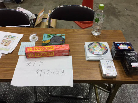 YbYゲームズ-02.jpg