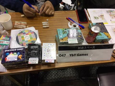 YbYゲームズ-03.jpg