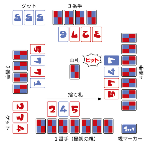 play_01.jpg