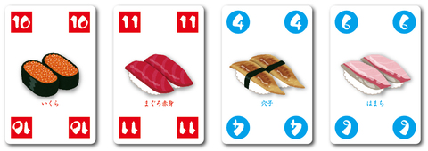 sushi_gm2020_10.jpg