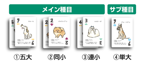 syumoku_01.jpg
