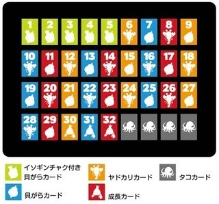 yado12-thumbnail2.jpg